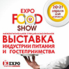 expo food show